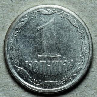 1 копейка 1996 Серебро