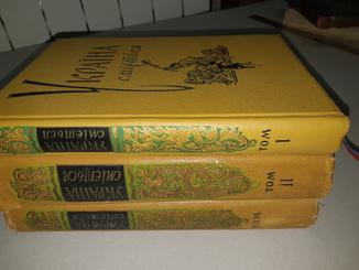 1960 Україна сміється в 3 томах