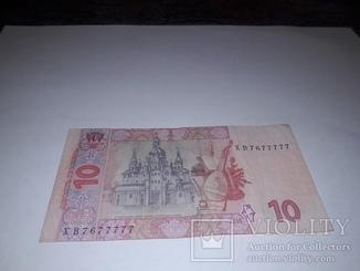 10 гривень № 7677777