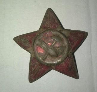 Кокарда РККА Звезда Плуг и Молот 1918-1922гг.