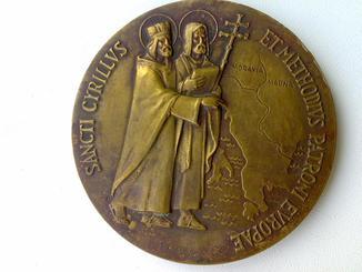 Настольная медаль Кирилл и Мефодий