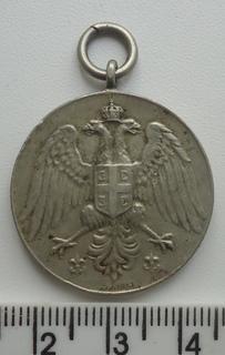 Сербия   Медаль  За Храбрость  1912 г