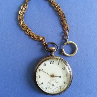 Часы карманные серебро, с  цепочкой