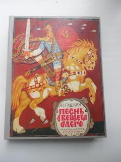 Сборник детских произведений разных писателей в одной книге.