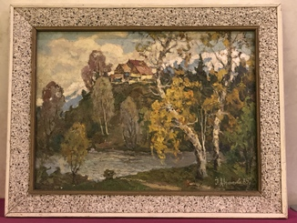 "Картина ""Осень в Теберде"" Авраменко И.Г"