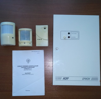 Комплект сигналізації Оріон 2.1