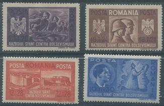 1941 Румыния легион полная серия MNH **
