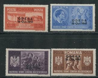 1941 Румыния легион полная серия MNH ** надпечатка Одесса