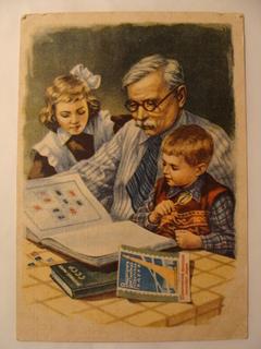 Е. Гундобин Урок филателии 1960г. чистая Филателия Марки