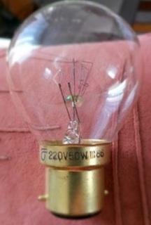 Лампа накаливания 50Вт советская(20шт)