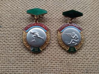 Первенство области III места Стрельба + Конькобежный спорт УССР
