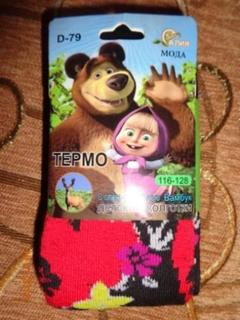 Термоколготки махровые для девочек, размер 116-128