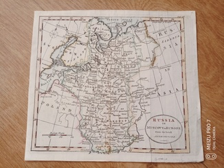 Карта Московии. 18 век. Оригинал. Цветная