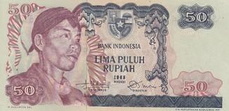 Индонезия 50 рупий 1968
