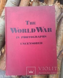 Мировая Война. Без Цензуры. 1934 год.