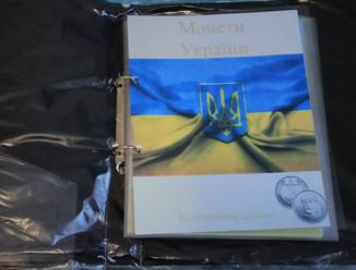 Монеты Украины ( альбом)