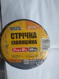 Изолента черная MASTER TOOL 10 м ( 10 шт в лоте )