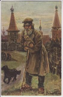 """В. М. Шульц. Церковный сторож. Изд. """"Ришар"""", №995."""