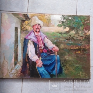 """Козак"" 50/70 см х\м В. Шандыба"