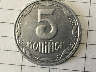 5 копеек 2007 1ВБм