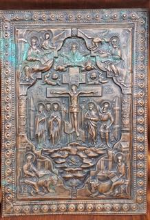 Икона,распятие Спасителя(чеканка)40х28