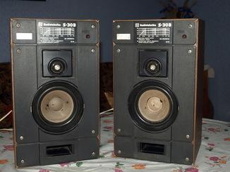 Колонки Радиотехника Radiotehnika S30в