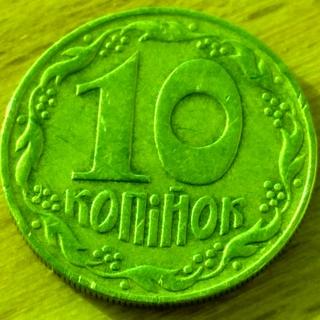 10 коп 1992 г , шестиягодник , шт 1.34ЕАм.