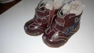 Распродажа кожаные ботиночки нат. мех р-ры 20-21-22 зима