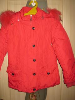 Куртка зимняя 7-9 лет.