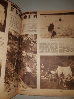 1937 На суше и на море туризм - годовая подшивка