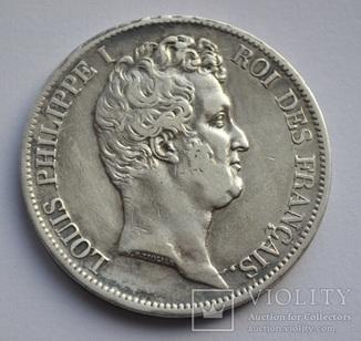 5 франков 1831 г. *W*