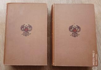 Империя Русских Царей с картой. 2 тома. 1905 год.