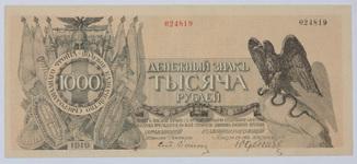 1000 рублей 1919 года Юденич / Северо-западный фронт UNC / aUNC