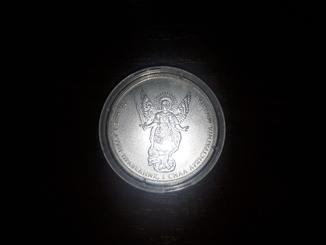 1 гривна серебро 2014 год