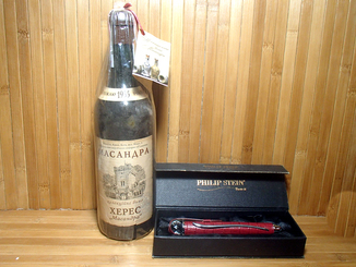 Вино Масандра 1955 и палочка для аэрации Philip Stein