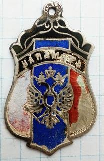"""Жетон """"НА ПАМЯТЬ"""" , серебро 84 проба, Царская Россия"""