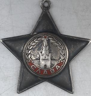 Орден Славы 2 степень 1221