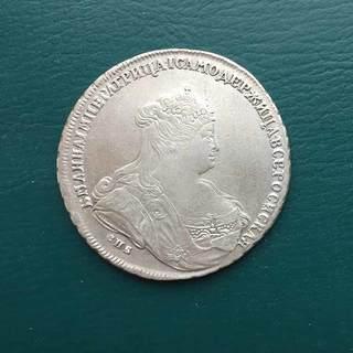 Рубль 1738 года (R)