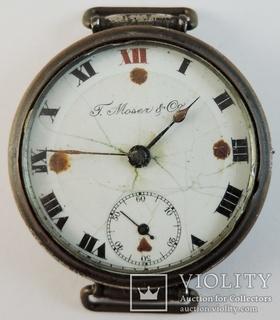 Карманные наручные часы