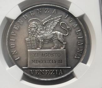 5 лір 1848 Ломбардія Венеція NGC AU