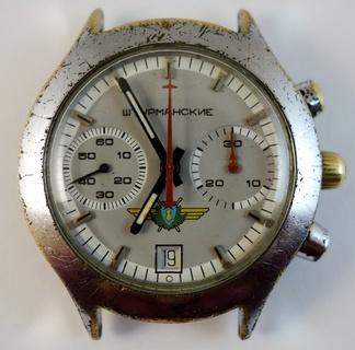 Хронограф Штурманские. Полет 3133