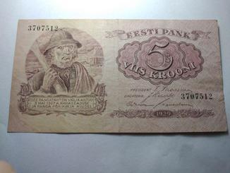 5 крон 1929 год, Эстония