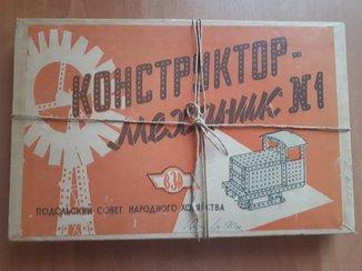 Конструктор механик №1 1967 г. (Новый полный набор)