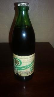 "Бутылка пива"" Staropramen"" 1981 год, Чехословакия."