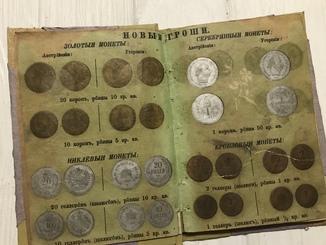 1892 Нові гроші та Валюта Австрії, Нумізматика України