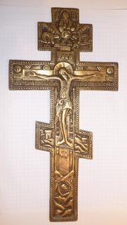 Напрестольный крест .
