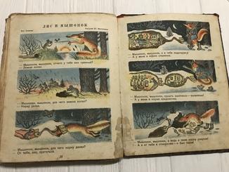 1938 Чиж Летский красочный журнал, 5 номеров