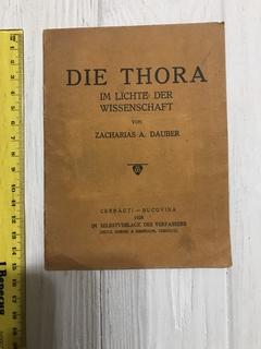 1928 Тора Свет знаний с автографом автора