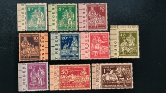 1946 г.Таборова пошта Регенсбург UKRAINE CAMP POST REGENSBURG