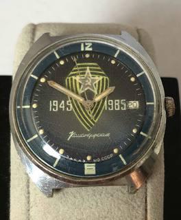 Часы Восток командирские 1945-85 год